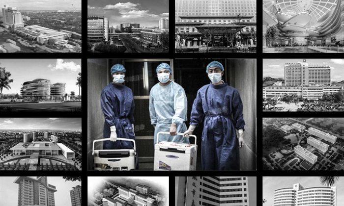 Некоторые из700 слишним трансплантационных больниц вКитае. Вцентре врачи, несущие свежие органы для пересадки вбольнице впровинции Хэнань 16августа 2012 года. Фото: The Epoch Times