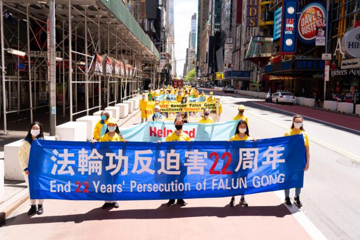 Фалуньгун, Нью-Йорк, день Фалунь Дафа, китай