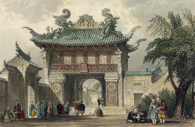 Вечная мудрость: древнее китайское искусство самосовершенствования