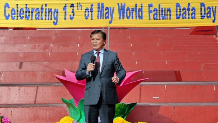 Франк Руан Цзе, редактор Tiananmen Times, выступает на мероприятии Всемирного дня Фалунь Дафа в Мельбурне, Австралия, 8 мая 2021 года. (Chen Ming/Epoch Times)