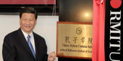 Немецкие политики призывают прекратить финансирование институтов Конфуция за счёт налогоплательщиков