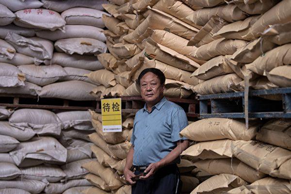 Ещё один китайский миллиардер посажен в тюрьму