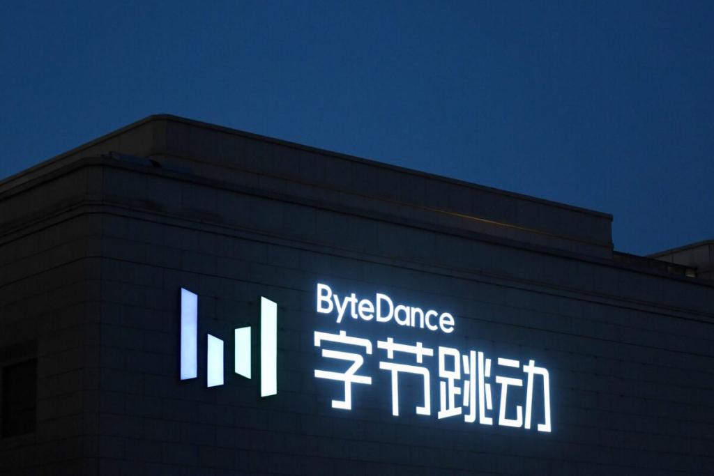 Фото. Штаб-квартира ByteDance — материнской компании приложения для обмена видео TikTok, в Пекине 16 сентября 2020 г.