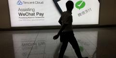 Китайский режим подавляет 13 технологических гигантов