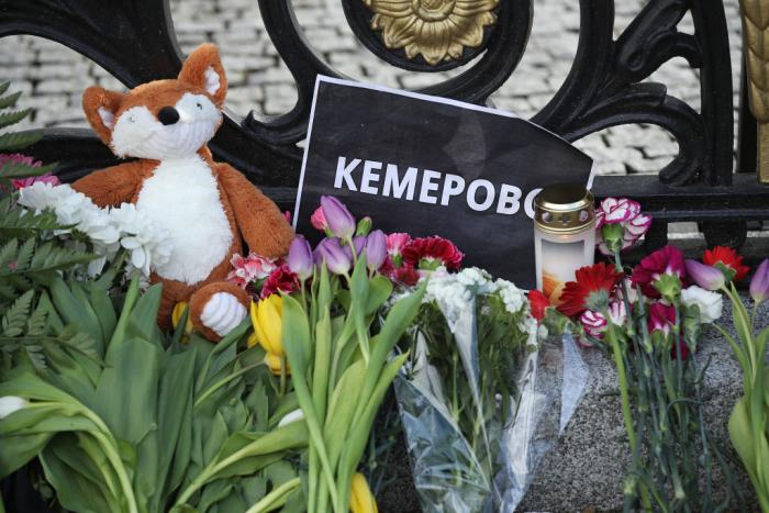Родители детей, погибших в «Зимней вишне», потребовали 300 млн рублей