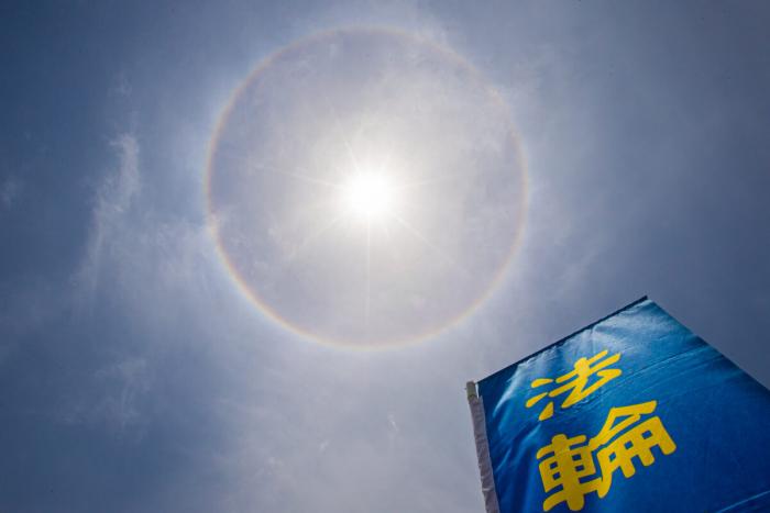 Кольцо, свет, Тайвань, солнце