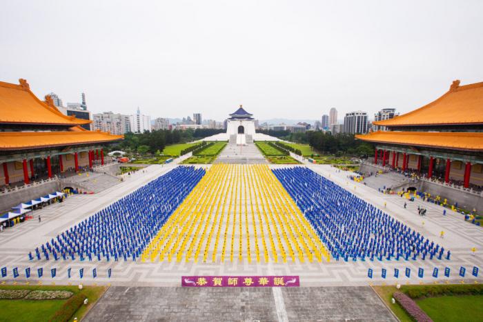 Тайвань, Тайбэй, живая картина, Фалуньгун
