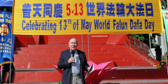 Австралийцы поддерживают последователей Фалуньгун в преддверии Всемирного дня Фалунь Дафа