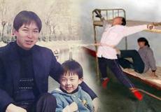 «Компартия — это зло». Сын разоблачает преследование отца в Китае