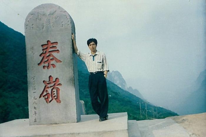 Э Цзя до преследования за практику Фалуньгун. (Любезно предоставлено Эриком Цзя)