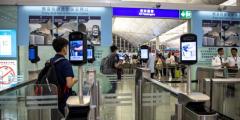 Покидая Гонконг: Вероломное правительство Пекина — корень наших страданий