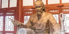 Хуа Туо: чудесная история Божественного целителя