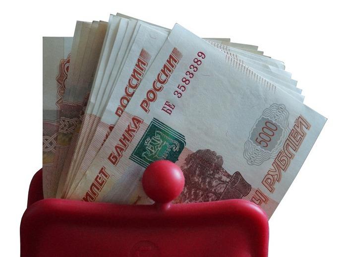 Россияне считают слишком высокими зарплаты чиновников