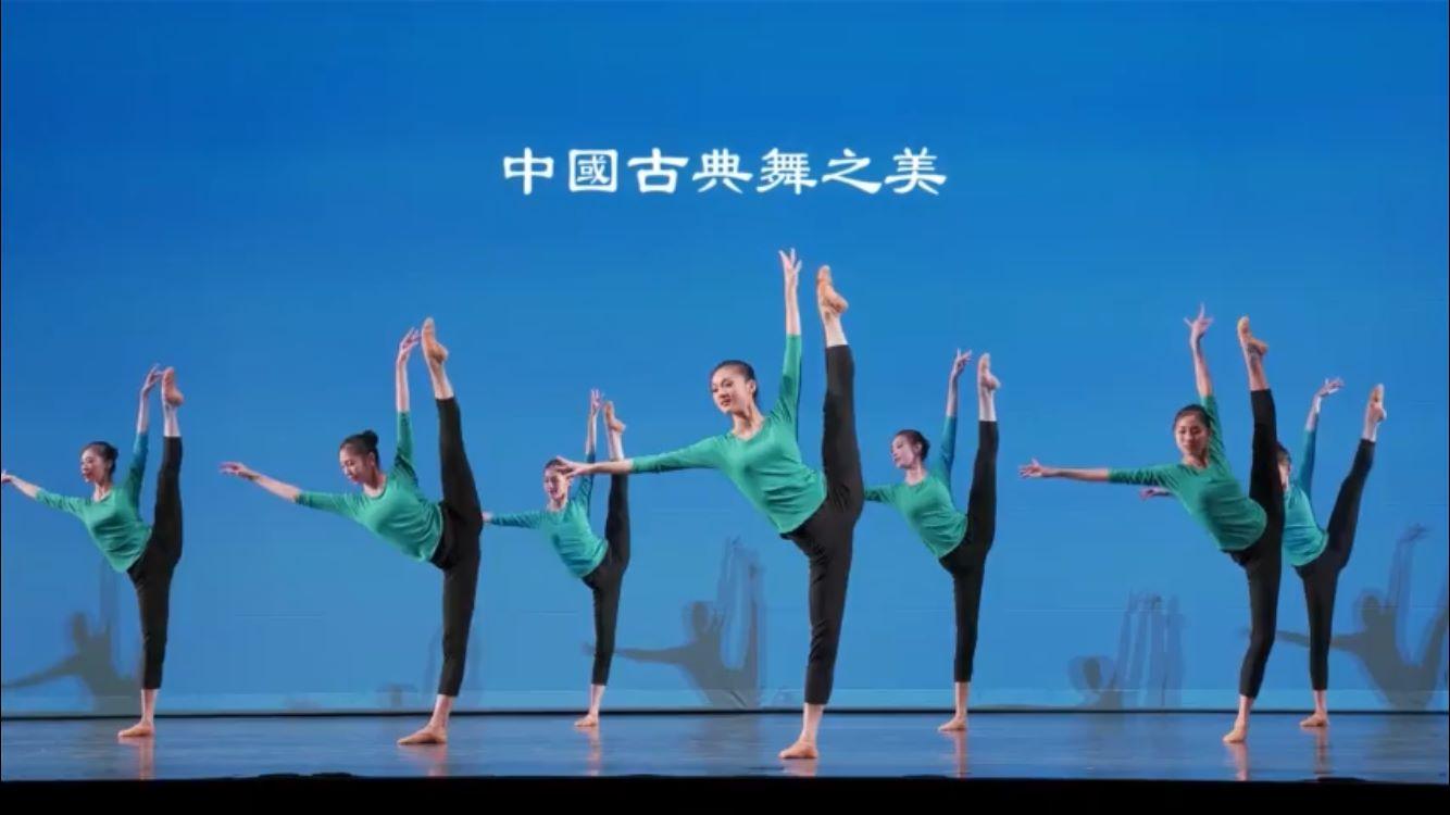 Выбор нашего редактора: Видео-премьера: Shen Yun продемонстрировал утраченную феноменальную технику классического китайского танца