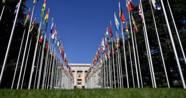 «Дворец Наций», в котором находятся офисы Организации Объединённых Наций, в Женеве 4 сентября 2018 г.
