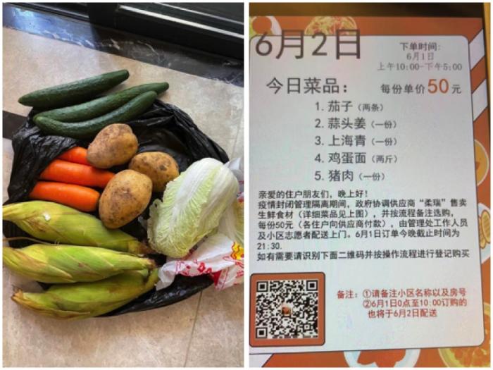 Ограниченное количество продуктов питания в районе Гуанчжоу Сталь Новый Город. 1 июня 2021 г.