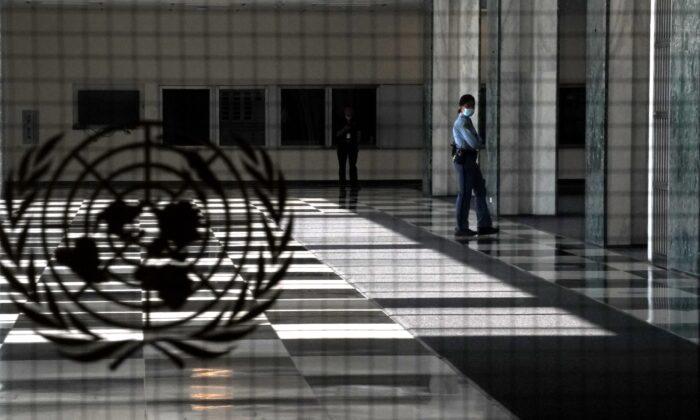 Китай через ООН продвигает свою внешнюю политику: доклад