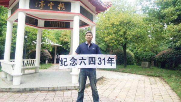 Китай превратился в «тюрьму»: Пекин усиливает безопасность в преддверии празднования юбилея правящей компартии
