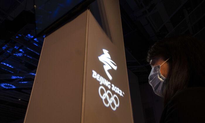 Законодатели 10 стран выступают за бойкот зимних Олимпийских игр 2022 года в Пекине