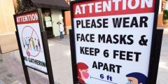 Владелец более 100 торговых центров США объявил о банкротстве