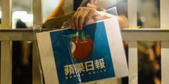 Тайвань осудил принудительное закрытие Apple Daily