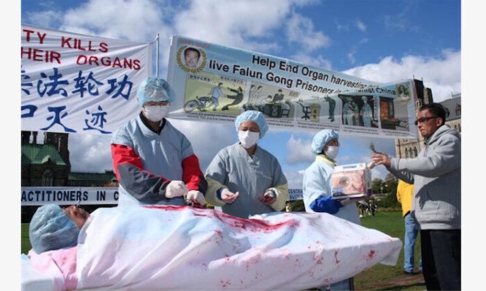 Правозащитники призвали канадских депутатов объявить преступным принудительное извлечение органов в Китае