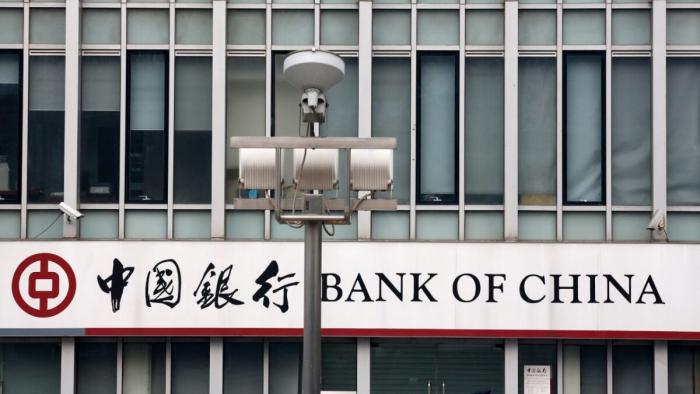 Анализ: банки Китая ломятся от долларов, и это вызывает тревогу