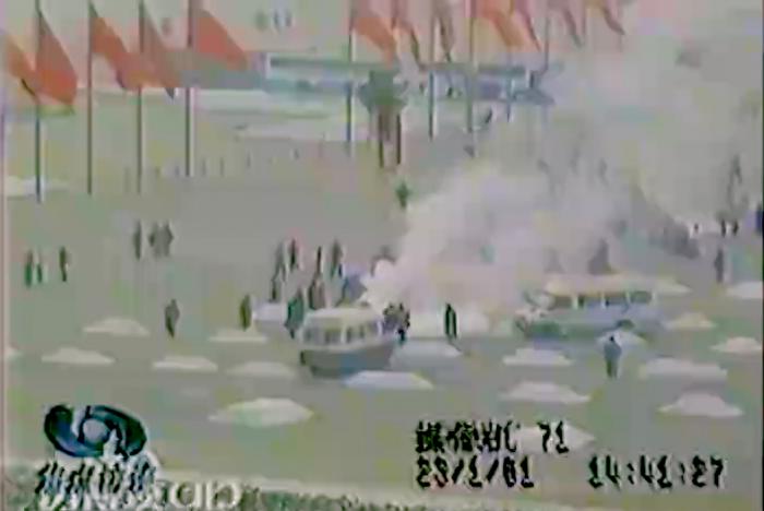 Фалуньгун. Китай, Тяньаньмэнь, самосожжения
