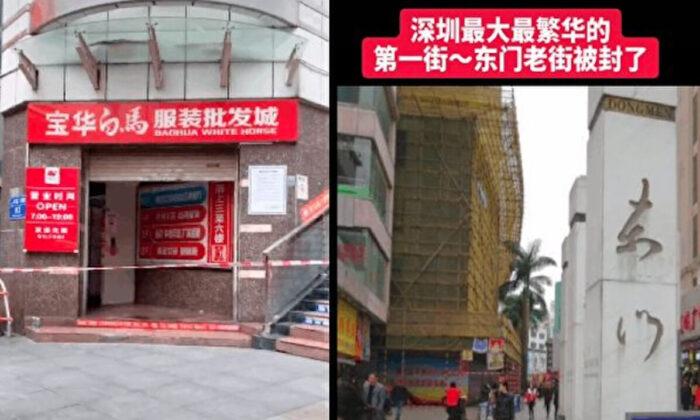Самая оживлённая коммерческая улица Шэньчжэня закрыта из-за вспышки COVID-19