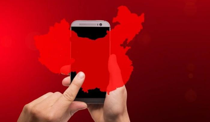 Твиттер, китай, социальные сети