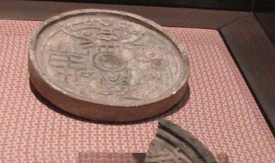 earthwnware from bai yue tribe 539x320 1 - Фестиваль лодок-драконов: удивительные истории и традиции