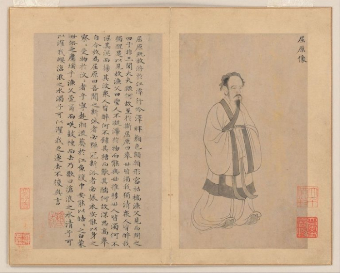 poet qu yuan 768x618 1 e1623481799421 - Фестиваль лодок-драконов: удивительные истории и традиции