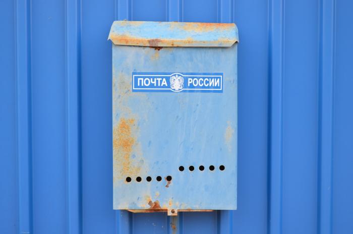 Почтовые ящики в домах заменят на почтоматы