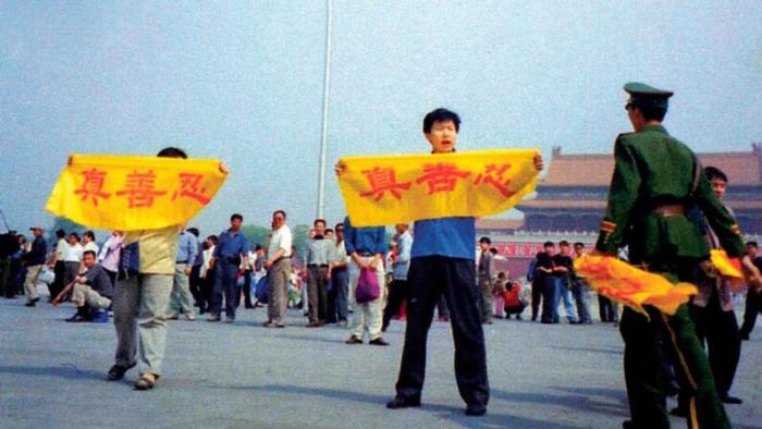 Выбор нашего редактора: 22 года пекинский режим преследует Фалуньгун