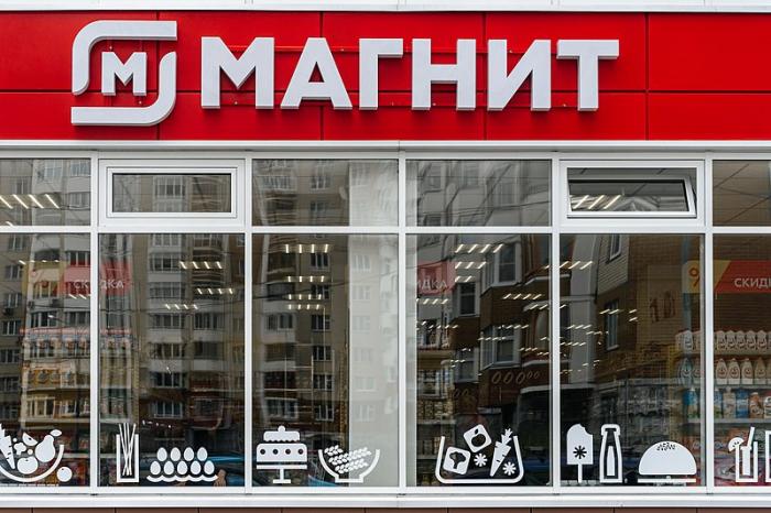 «Магнит» купил «Дикси» почти за 90 млрд рублей