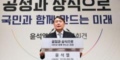 Южнокорейские политики осуждают вмешательство Пекина в предстоящие президентские выборы