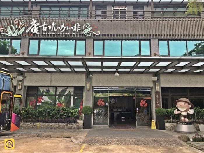 О кофейне Wangbo Coffee Shop