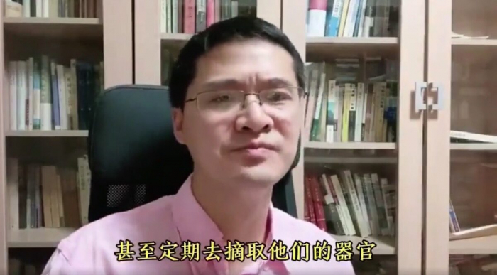 Китайский профессор «исчез» из социальных сетей после того, как рассказал о краже органов в Китае