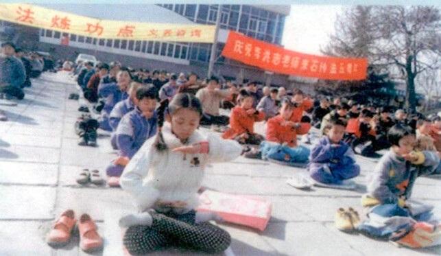 ET7 - 100 миллионов человек по всему Китаю делали эти упражнения в 1999 году, но где они сейчас?