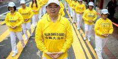 Ассоциация Фалунь Дафа осуждает попытку пропекинских законодателей запретить духовную практику в Гонконге
