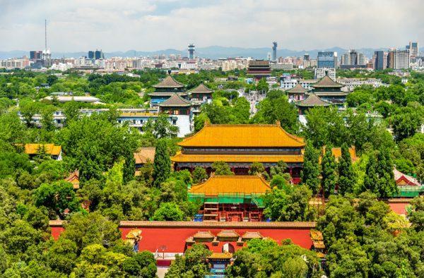 Jingshan park view 600x394 1 - Жёлтый цвет в китайской культуре имеет особое значение