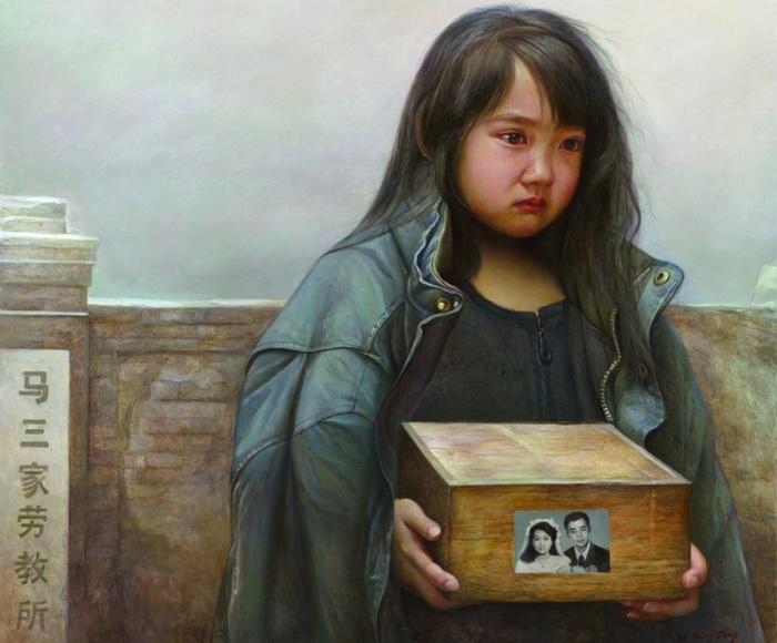 Художественная выставка «Искусство Чжэнь Шань Жэнь» проходит в Атланте