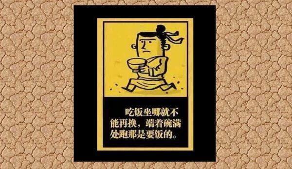 Руководство по этикету китайской кухни: 8 «за» и «против»