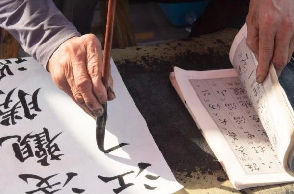 иероглиф, Китайская каллиграфия