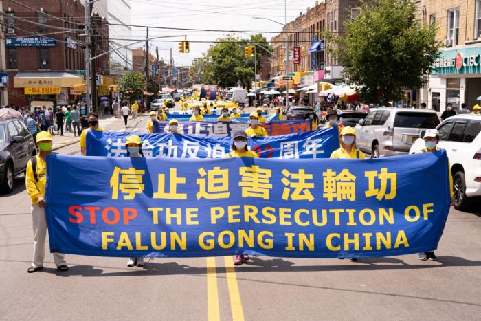 Парад Фалуньгун, Репрессии, Пытки