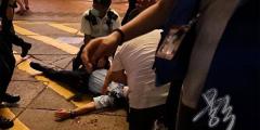 Житель Гонконга тяжело ранил полицейского. Инцидент может привести к ещё большему ограничению свобод в городе