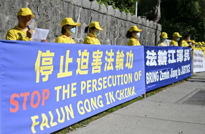 Соединённые штаты глубоко обеспокоены репрессиями против Фалуньгун в России, заявил Госдепартамент США