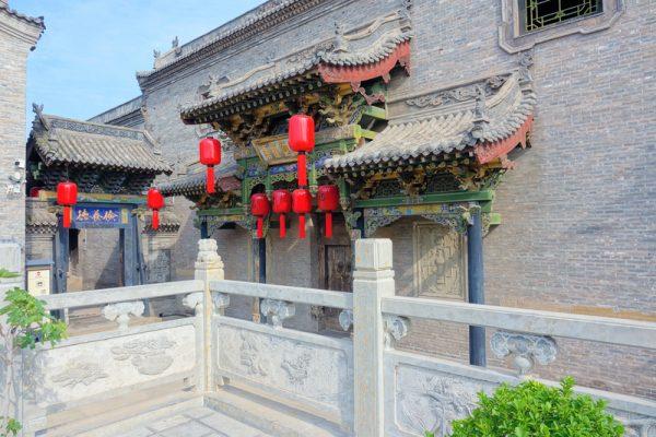 qiao compound 600x400 1 - Деловой мир на протяжении 500 лет