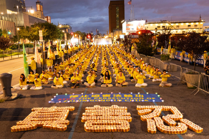 Парад Фалуньгун, Репрессии, память