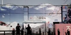 Сенат США принял закон о запрете всех товаров из Синьцзяна